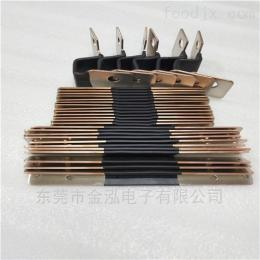 TZX广东金泓耐腐蚀铜箔软连接厂家供应