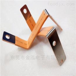 TZX深圳输配电铜箔导电带/电焊机铜皮软连接
