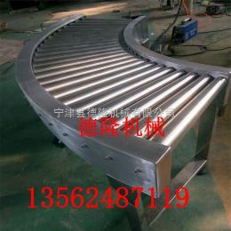 dl-15定制不銹鋼食品皮帶輸送機食品茶葉流水線 不銹鋼食品頂板鏈輸送機
