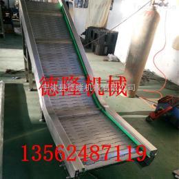 dl-50爬坡輸送機液壓升降機裝車輸送機物清洗網帶輸送機 爬坡網帶