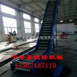 dl-50链板爬坡输送机生活垃圾输送机爬坡传送带自动化流水线