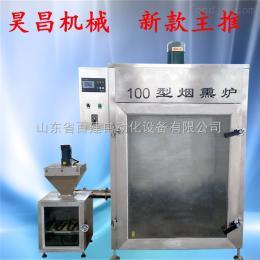 100煙熏爐/煙熏爐生產廠家