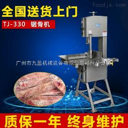 TJ260河南锯骨机锯冻肉排骨鸡块
