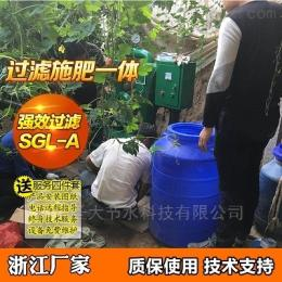水肥一体机宁夏施肥机厂家 文官果树水肥一体化设备