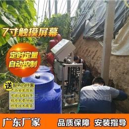 ZNX-A智能施肥机广东施肥机厂家果园项目智能灌溉水肥一体化