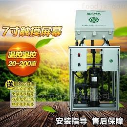 ZNX-B智能施肥机宜宾施肥机四川温室蔬菜水肥一体化设备