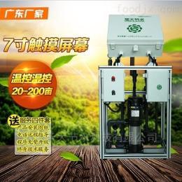 ZNX-B智能施肥机广东施肥机械 武鸣沃柑种植水肥一体化设备