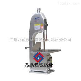 JY-250S郑州九盈小型锯骨机