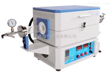 MXG1200-60氮气保护炉 马弗炉智能温控系统 氢气烧结炉