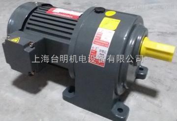 GH28-750-15S台湾台茗齿轮减速电机