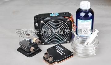 天蝎VG-1東遠芯睿天蝎VG-1水冷散熱套裝