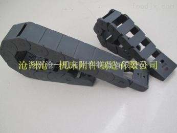 载重机械专用穿线尼龙坦克链