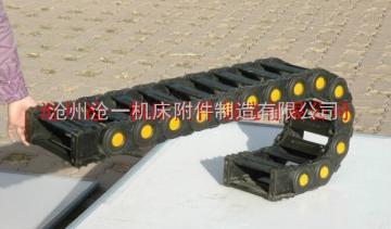 载重机床防腐蚀穿线拖链