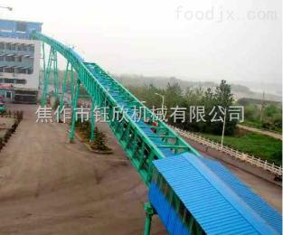 管狀帶式輸送機江西南昌管狀帶式輸送機廠家專業高效