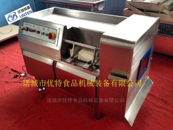 YTQD-550果蔬切丁机