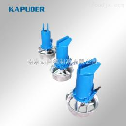 QJB3/8-400/3-740铸铁潜水搅拌机3KW