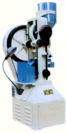 THPTHP花篮式压片机