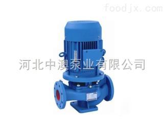 ISG管道泵中澳泵業