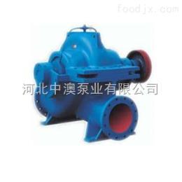 【SH型雙吸泵廠家】中澳泵業