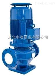 立式管道泵价格《河北中澳》