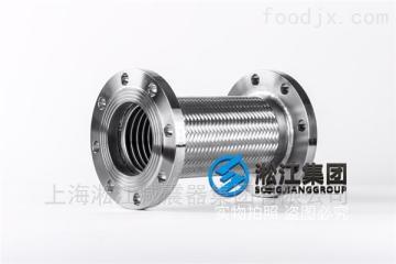 按订单鸡西DN150mm金属软管/不锈钢法兰连接