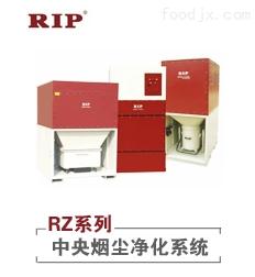 焊接煙塵凈化設備焊接煙塵凈化設備-機器人煙塵