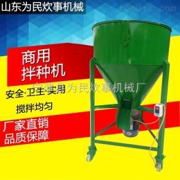 60拌種機商用飼料攪拌機商用小麥拌種機玉米大豆種子包衣機水稻拌種機