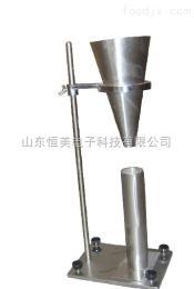 HM-125D树脂流动性测定仪