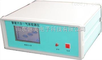 HM-QT06智能六合一气体检测仪