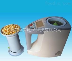 HM-L80谷物水分测定仪