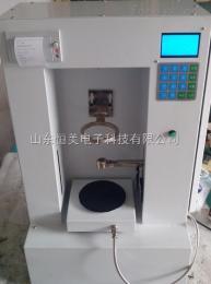 HM-3020A颗粒和粉末特性分析仪(多功能型)