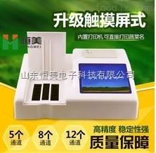 HM-NC08果蔬农药残留检测仪价格