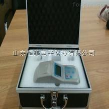 HM-CYS便携式臭氧检测仪