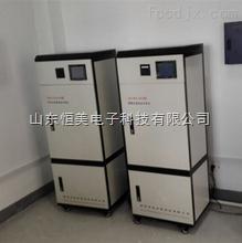 HM-ZXAD氨氮全自动在线分析仪