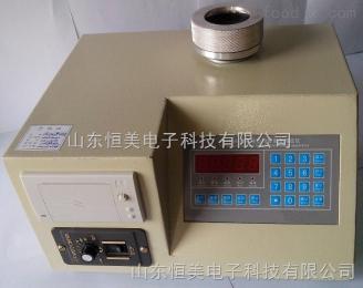 HM-200B振实密度测定仪