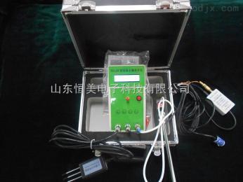 SU-LCE土壤水分温度盐分测定仪