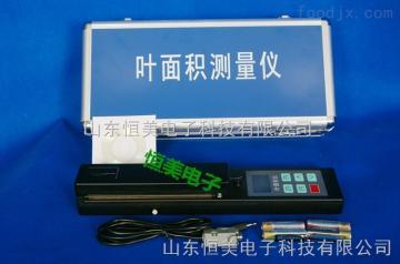 YMJ-B活體葉面積測定儀