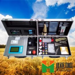 HM-GP02高智能土壤养分测试仪