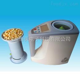 HM-L80粮食水分测定仪