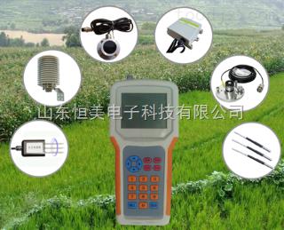 HM-QX7手持式农业气象环境检测仪