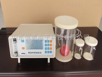HM-GH10果蔬呼吸测定仪