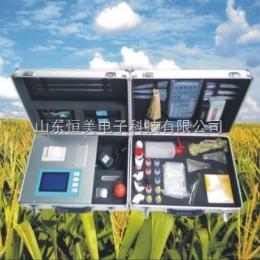 HM-G02高智能农业土壤肥料分析系统