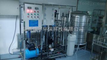 YYC-300小型實驗室專用超純水機