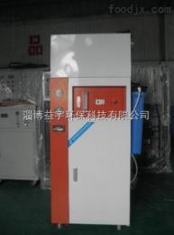 YYc -60實驗室專用超純水機生化分析配套超純水機