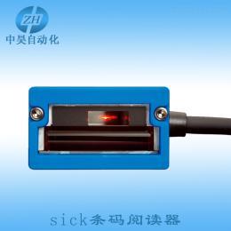 CLV505-0110施克迷你型条码阅读器CLV505-0110