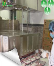SD-30HMV-4X微波盒饭便当加热设备西安厂家定制