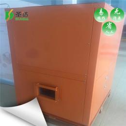 SD-RB14P西安辣椒烘干设备 西安圣达环保设备包安装