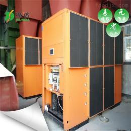 SD-RB3P辣椒热风烘干机西安圣达厂家包安装