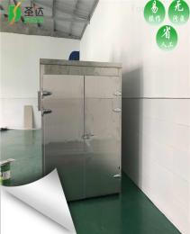 SD-RB14P空气能热泵葡萄烘干机西安圣达厂家批发
