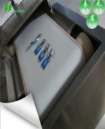 SD-20HMV-4X微波羊肉串杀菌设备隧道式灭菌机